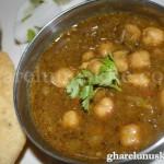 chole bhature, छोले भठूरे के छोले