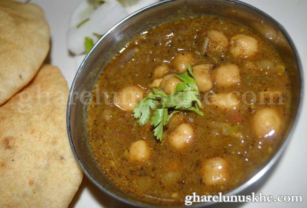 Cake Ki Recipe Kadai Mein: Chole Bhature Recipe In Hindi