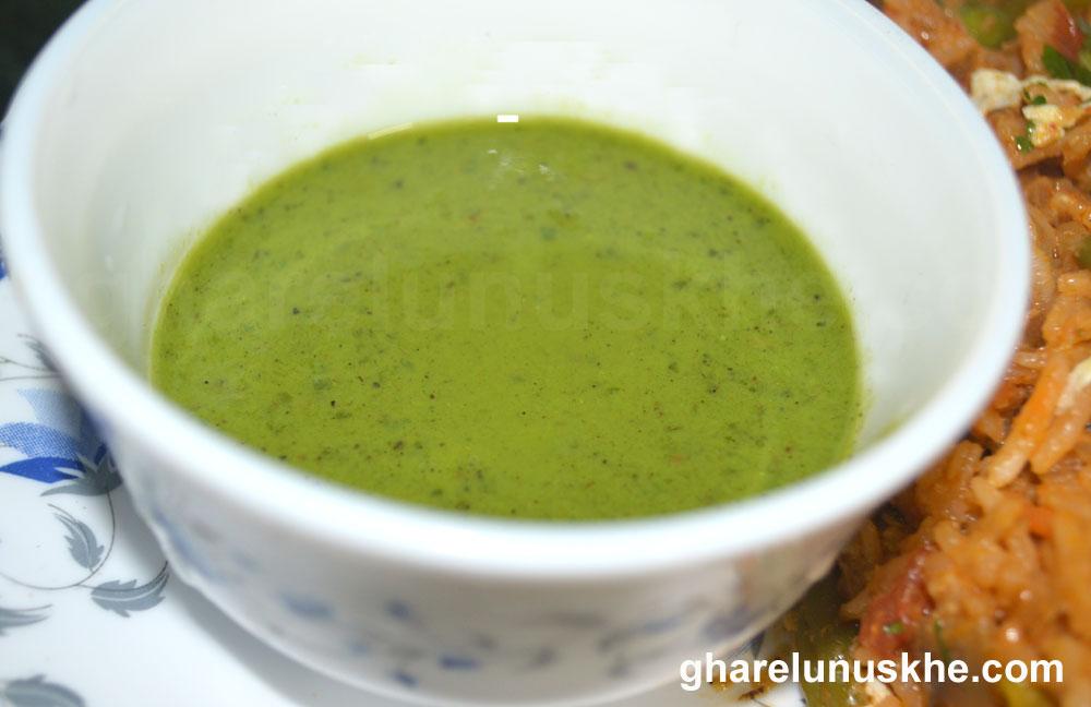 Green Chutney, hara Dhaniya ki Chutney