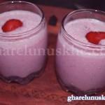 strawberry milkshake, स्ट्रॉबेरी शेक